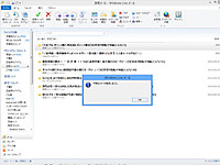 Windows_live_mail_error4_20130603