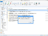 Windows_live_mail_error5_20130603