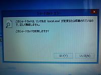 20130713_004