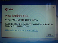 20130713_010