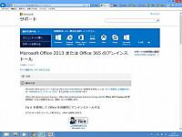 Fixit_2739501