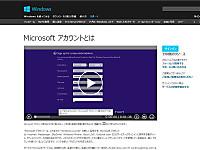 Microsoftaccaunto_toha