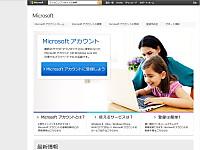 Microsoftaccount_home