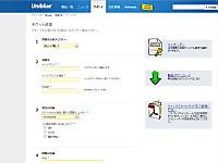 Uniblue_tikcet