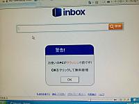 20131202_010