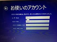 20131220_009