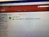 20131229_028