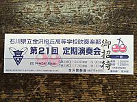 20140516_004