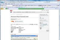 Adobe_shockwave