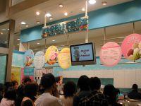Forus_ice_cream