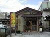Imajo_soba_takaoka
