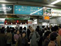 Kagaonsen_station