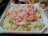 Kanimeshi_up