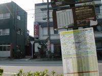 Moriyama_takata_mae