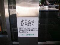 Mro_1