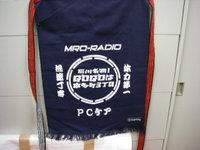 Mro_radio_maekake