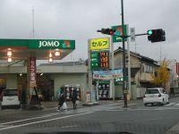 Naruwa_jomo_130