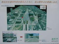 New_toyama_city_02