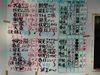 Result_midoritaikai_1