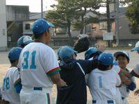 Sayonara_kangei