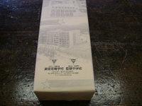 Seiryo_senbei_pack