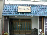 Shidashiya_kagawa