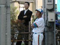 Shigotonoaima