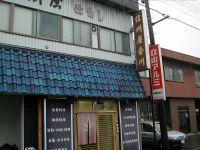 Shinshyuya_kagawa