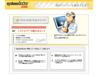 Systemdoctor2006