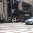 20071013_gekou