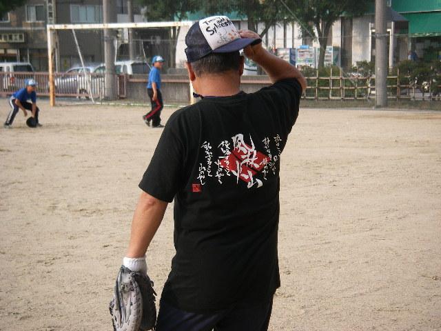 20070706_furinkazan