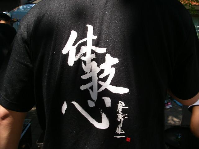 20070811_hoshino_sennichi