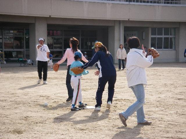 20071104_ball_wo_hirotte