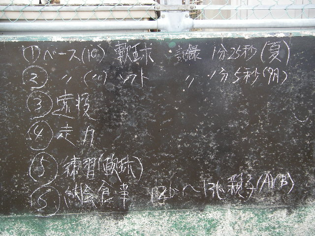 20071104_tairyokusoukutei_menu