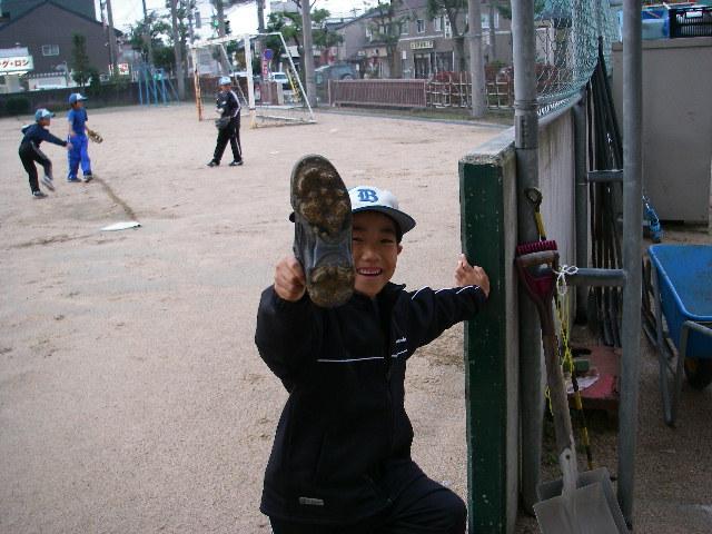 20071113_boku_no_spike