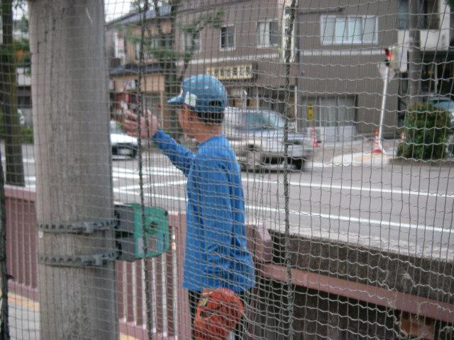 20071113_outside_sano