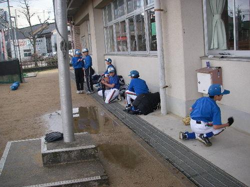20080106_kyusui_time