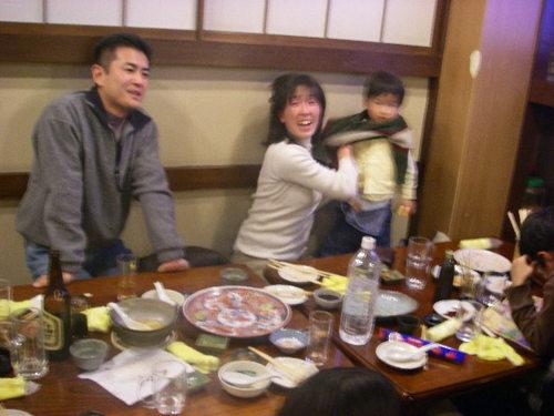 20080106_tsuduki_family_in_takata