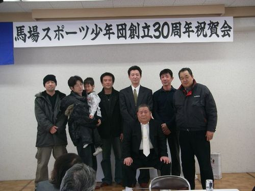 20080224_1kisei