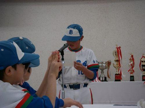 20080224_arata_sakubun