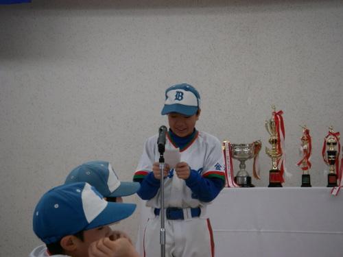 20080224_konishi_sakubun
