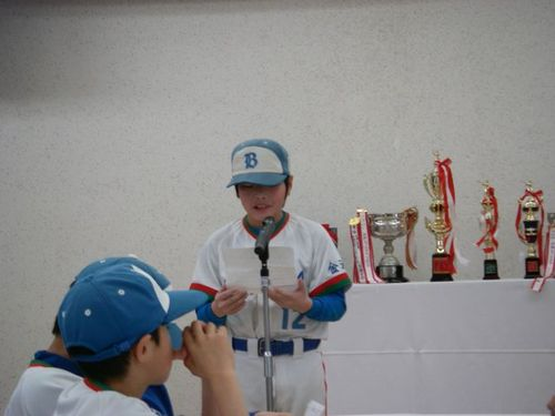 20080224_ohtsuka_sakubun