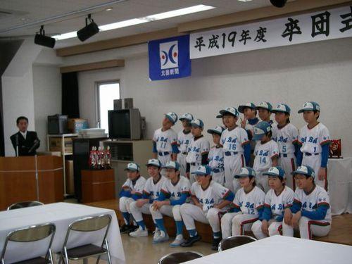 20080224_pachiri