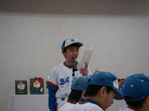 20080224_souma_sakubun