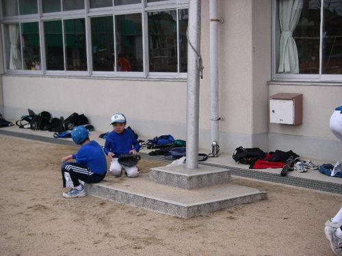 20080316_mitsukatta