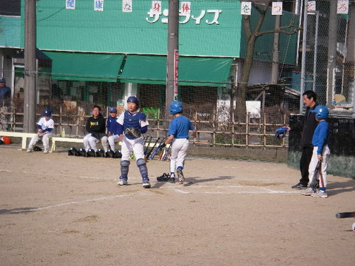 20080322_home_in