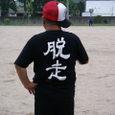 20070914_dassou