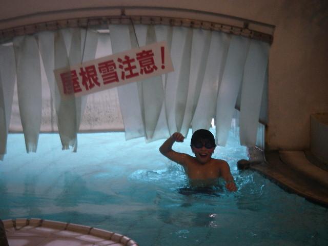 20070218_soto_ha_samuiyo