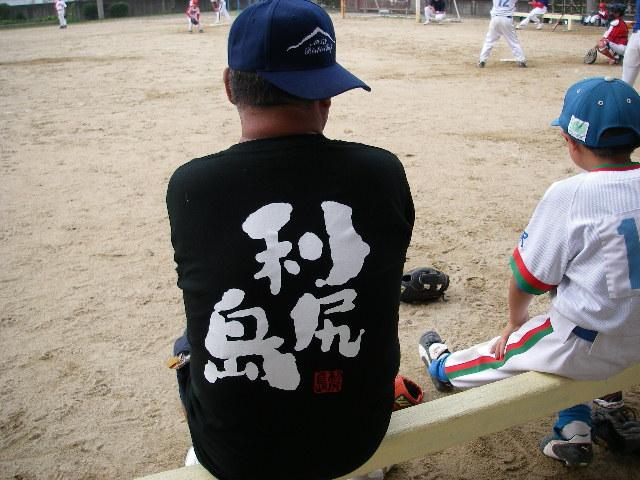 20070701_rishiri_island