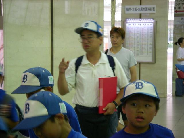 20070803_hi_fu_mi